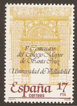 Spain 1985 17p College Anniversary Stamp. SG2794.