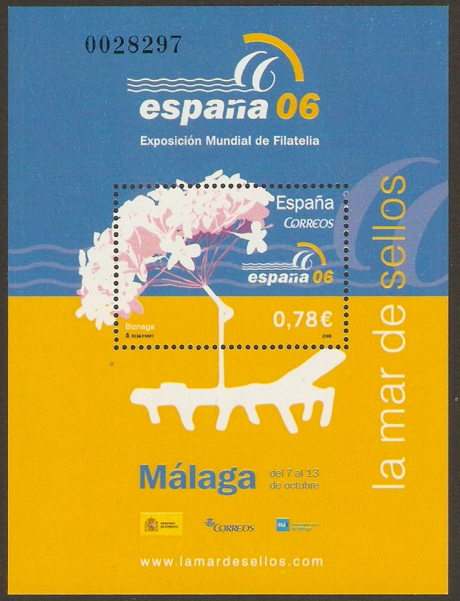 Spain 2006 Stamp Exhibition at Malaga Sheet. SGMS4178.