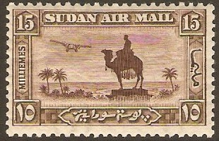 Sudan 1931 15m red-brown and sepia. SG52b.