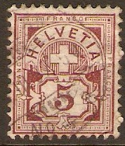 Switzerland 1882 5c maroon. SG128B.
