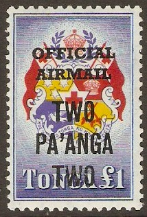 Tonga 1967 2p on £1 Official Airmail Series. SGO25.