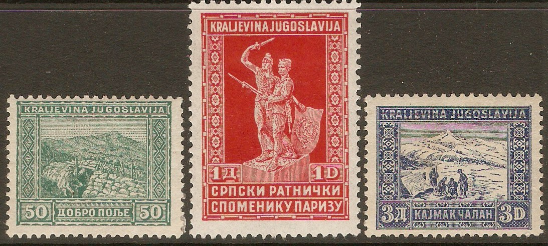 Yugoslavia 1931 Serbian War Memorial set. SG246-SG248.