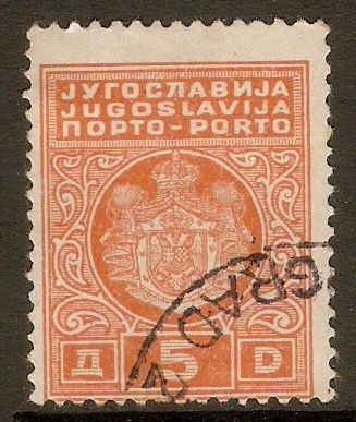 Yugoslavia 1931 5d Orange - Postage Due. SGD262A.