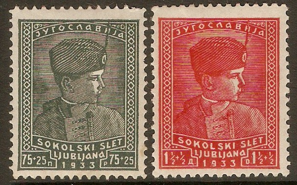 "Yugoslavia 1933 ""Sokol"" Meeting set. SG276-SG277."