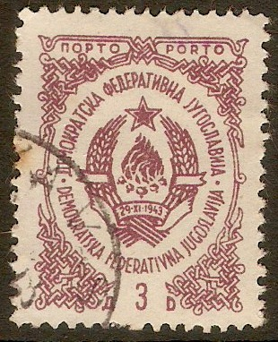 Yugoslavia 1945 3d Brown-purple - Postage Due. SGD500.