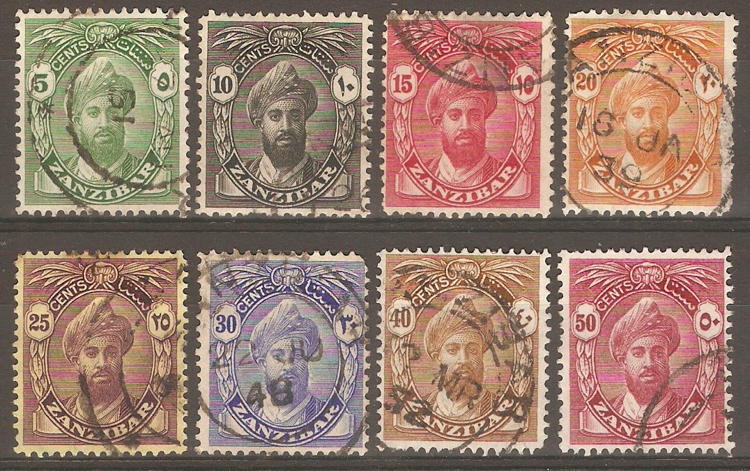 Zanzibar 1936 New Currency part set. SG310-SG317.