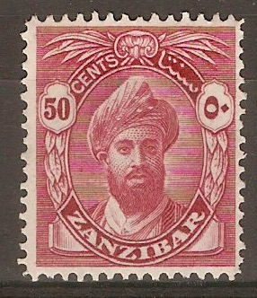 Zanzibar 1936 50c Claret - New Currency series. SG317.